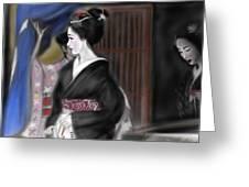 Geisha No.4 Greeting Card