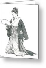 Geisha Vi Greeting Card
