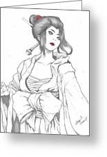 Geisha Warrior Greeting Card by Rebecca Christine Cardenas