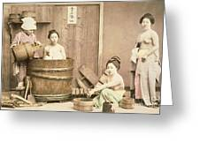 Geishas Bathing Greeting Card