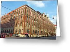 General Post Office Zagreb Greeting Card by Borislav Marinic