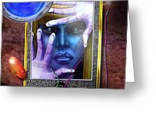 Generation Blu - The Blu Pill Makes Kool Aid Greeting Card