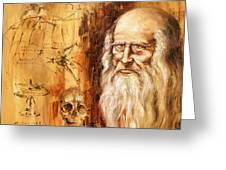 Genius   Leonardo Da Vinci Greeting Card