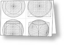 Geometric Intersection Of Cube And Sphere  Greeting Card