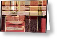 Geometrica 171 Greeting Card
