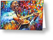 Wes Montgomery Greeting Card
