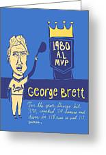 George Brett Kc Royals Greeting Card