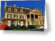 George Eastman House Hdr Greeting Card