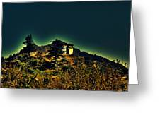 George Everest Observatory Greeting Card