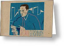 George Gershwin Greeting Card