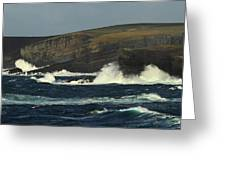 Georges Head Kilkee Greeting Card by Peter Skelton
