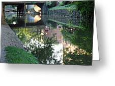 Georgetown Canal Reflections Greeting Card