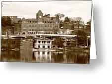 Georgetown Greeting Card