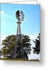 Georgia Windmill Greeting Card