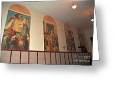 Gerald Mast Murals In Clare Michigan Greeting Card