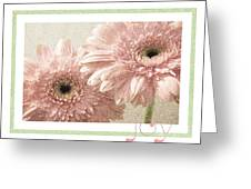 Gerber Daisy Joy 3 Greeting Card