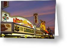 German Fries Topsfield Fair Greeting Card