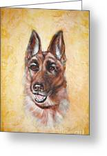 German Shepard Portrait Lala Greeting Card