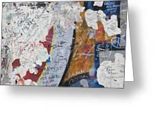 Germany, Berlin Wall Berlin Greeting Card