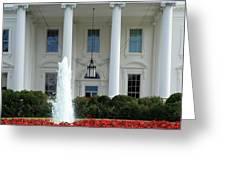 Getting Close To The White House Greeting Card