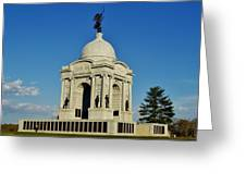 Gettysburg - Pennsylvania Memorial Greeting Card