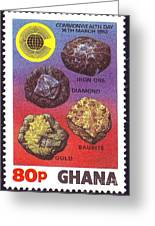 Ghana Stamp Greeting Card