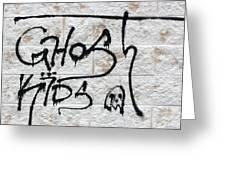 Ghost Kids 2 Greeting Card