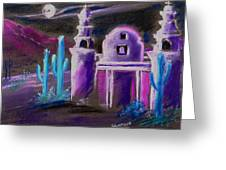 Ghost Mission Greeting Card