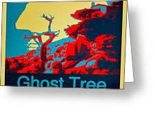 Ghost Tree Poster Greeting Card