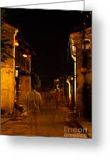 Ghostly Street Greeting Card