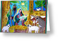 Gift Of God Greeting Card