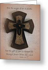 Gift Of Life Greeting Card