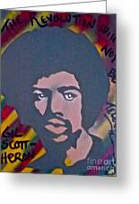 Gil Scott-heron 2 Greeting Card