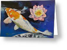 Gin Rin Koi And Water Lily Greeting Card
