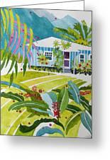 Ginger Cottage Greeting Card