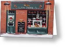 Gingerbread Bakery At Fox Creek Greeting Card