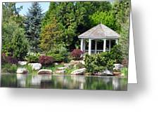 Ginter Gazebo Greeting Card