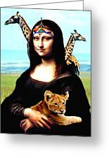 Gioconda Travelling - Africa Greeting Card
