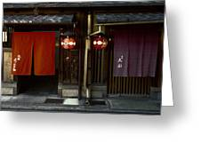 Gion Geisha District Doorways Greeting Card