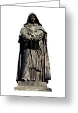 Giordano Bruno Greeting Card