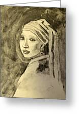 Girl With Earring Greeting Card