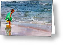 Girl With Pail Greeting Card