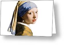 Girl With Pearl Earring Flip Side Greeting Card