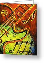 Gitar Greeting Card