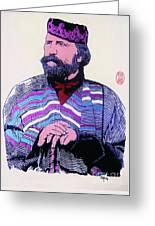 Giuseppe Garibaldi Greeting Card