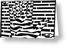 Give Me Five Maze  Greeting Card
