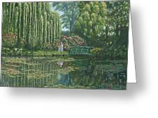 Giverny Reflections Greeting Card by Richard Harpum