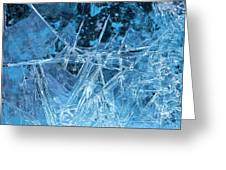 Glacial Ice Formations Greeting Card