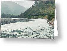 Glacial River Greeting Card
