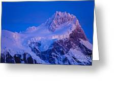 Glacier Covered Paine Grande, Chile Greeting Card